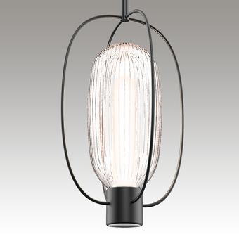 Friso Aro LED Pendant Gray SIlo Image